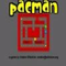 Pacman -  Arcade Game