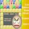 Driller -  Puzzle Game